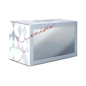 エニシーグローパック 1箱 未開封 10回分  サロン専売品 正規品 送料無料