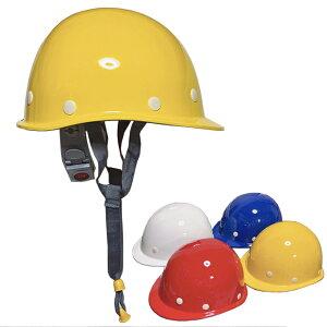 安全ヘルメット 4個 FRP 在庫処分品 返品交換不可 選べる4色 FRPガラス繊維強化プラスチック 普通型 GB2811-2007 頭周り600mmまで 全パーツ取り外し可能 ±400g