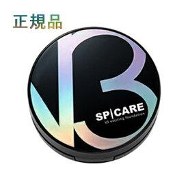 スピケア V3 エキサイティング ファンデーション 正規品 SPF. 37+++ 下地不要 天然針水光注射ファンデーション