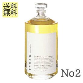 トラックオイルNo2 track oil TRKナチュラルオイルNO.2 ハーバルの香り