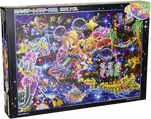送料無料 1000ピース ジグソーパズル ディズニー 星空に願いを ステンドアート (51.2 73.7cm)