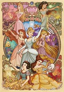 送料無料 1000ピース ジグソーパズル ディズニー 美しく咲き誇る乙女 ディズニープリンセス ピュアホワイト 51x73.5cm