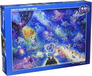 送料無料 500ピース ジグソーパズル ディズニーオールスターシンフォニー 光るジグソー (35x49cm)