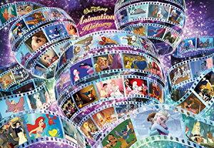 送料無料 1000ピース ジグソーパズル ディズニー アニメーションヒストリー(51x73.5cm)