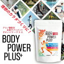 Bodypowerplus img