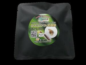 タマミジンコの乾燥卵 耐久卵 休眠卵 カプセルに詰めました 数百匹のミジンコが生まれます いつでも どこでも お好みの場所で ミジンコ培養が始められます メダカの餌として最適