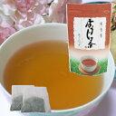 『 ほうじ茶のティーバッグ』5g×20袋無農薬1番茶使用!【無添加】【静岡産】【通販】
