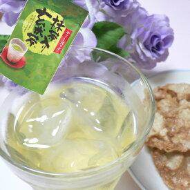 『抹茶入り玄米茶のティーバッグ』5g×20包 ★有機玄米と無農薬茶をブレンド♪【無添加】【静岡産】【通販】