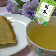 緑茶ティバッグ