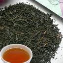 国産無農薬紅茶『かぐや姫』100gやぶきた品種の上質生葉を使用★☆【無添加】【国産紅茶・静岡産】☆よりどり3袋でメ…