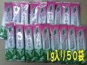 『緑茶べにふうき粉末スティック』1g×50包無農薬栽培茶・メール便OK酸化しにくい個装タイプ持ち運びにも便利!【無添加・無化学肥料栽…