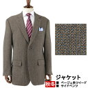 メンズジャケット レギュラー ビジネス テーラードジャケット ベージュ杢 ツイード 秋冬 2Q7034-35