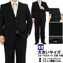 【見える福袋】 礼服 メンズ 大きいサイズ 濃染 スーツ フォーマル ブラックスーツ 冠婚葬祭 喪服 e体 k体 シングル …