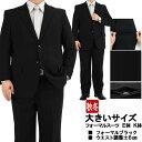 礼服 メンズ 大きいサイズ 濃染 スーツ フォーマル ブラックスーツ 冠婚葬祭 喪服 e体 k体 シングル 男性 テンマンス …