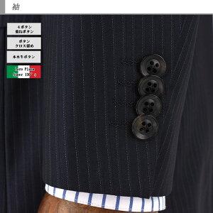 スーツメンズスーツビジネススーツロロピアーナロロLoroPianaイタリア生地紺ストライプレギュラースーツ春夏スーツ1RH901-21