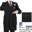 ツーパンツスーツ メンズスーツ 2パンツ 黒 ストライプ レギュラーツーパンツスーツ パンツ2本 2020新作 春夏 秋 スー…