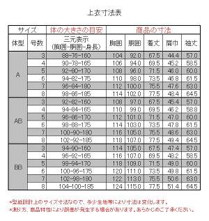 メンズダブルスーツビジネス黒ストライプ4x1ボタンダブルスーツ春夏スーツ洗えるパンツウォッシャブル機能1M9901-20