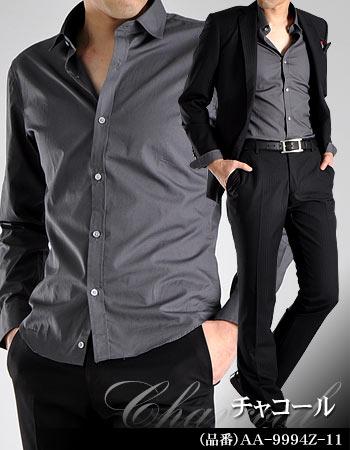 Dress shirt collar replacement