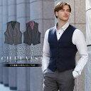 ジレ ベスト メンズ ウール混TW素材 ノーカラー 5ツボタン【Le orme】ブランド オシャレ カジュアル ビジネス スーツ…
