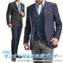 紺ブレザー メンズ ジャケット ネイビー 2ツボタン ビジネス テーラード 紺ブレ ネイビー ブラック【楽天スーパーSALE】
