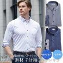 7分袖 ニットシャツ メンズ 前開き ボタンダウン ビズポロ 洗える COOLBIZ クールビズ Yシャツ ビジネス カジュアル …
