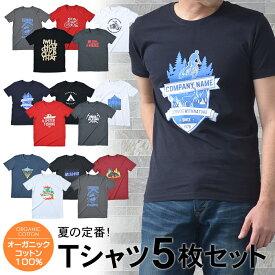 Tシャツ メンズ 半袖 5枚セット プリントTee 綿100% オーガニックコットン 夏 カジュアル カットソー 福袋 バイカー アウトドア アメカジ 父の日 ギフト