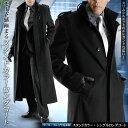 【ウール・カシミヤ混素材】スタンドカラー・シングルロングコート(コート 超ロング ロング丈 スリム メンズコート …