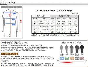 ステンカラーコートメンズコートビジネスコートメンズコートビジネスウールライク【送料無料】