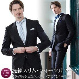 フォーマル メンズ スーツ 2ツ釦 スタイリッシュ 濃染加工 深みブラック (スリムスーツ セレモニー 結婚式 冠婚葬祭 黒 礼服) suit【送料無料】