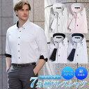 日本製 7分袖 ドレスシャツ Le orme 新作 メンズ ワイシャツ クールビズ 形態安定 Easy to iron イージーケア ドゥエ…