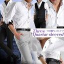【日本製・綿100%】7分袖ドレスシャツ【Le orme】(メンズ ワイシャツ ボタンダウン 七分袖 ビジネス クールビズ 半袖 yシャツ)【送料無料】