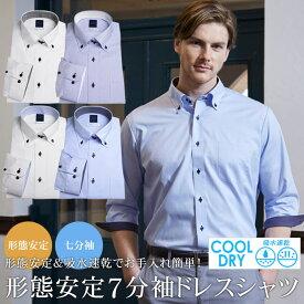 7分袖 メンズ ワイシャツ 形態安定加工 吸水速乾 COOLDRY 形状安定 ドレスシャツ Yシャツ ビジネス COOL BIZ クールビズ カッターシャツ ドゥエボットーニ 夏 5分袖 半袖 オシャレ