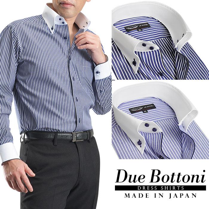 日本製 綿100% ドゥエボットーニ クレリックカラーボタンダウンメンズドレスシャツ ネイビーストライプ パイピング