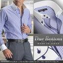 【日本製・綿100%】ドゥエボットーニ クレリックカラーボタンダウンメンズドレスシャツ/ブルーストライプ(パイピン…