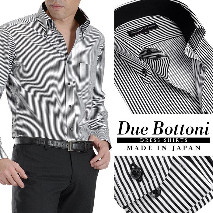 【日本製・綿100%】ドゥエボットーニ ボタンダウンメンズドレスシャツ/ブラックストライプ