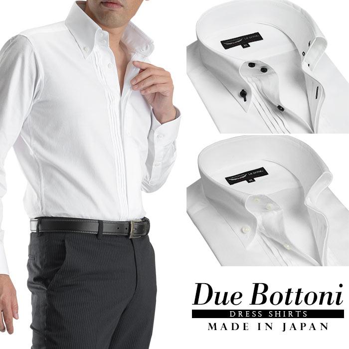 【日本製・綿100%】ドゥエボットーニ ボタンダウン ピンタック メンズドレスシャツ/ホワイト(オセロ切替)【Le orme】(ワイシャツ 長袖 Yシャツ)【RCP】