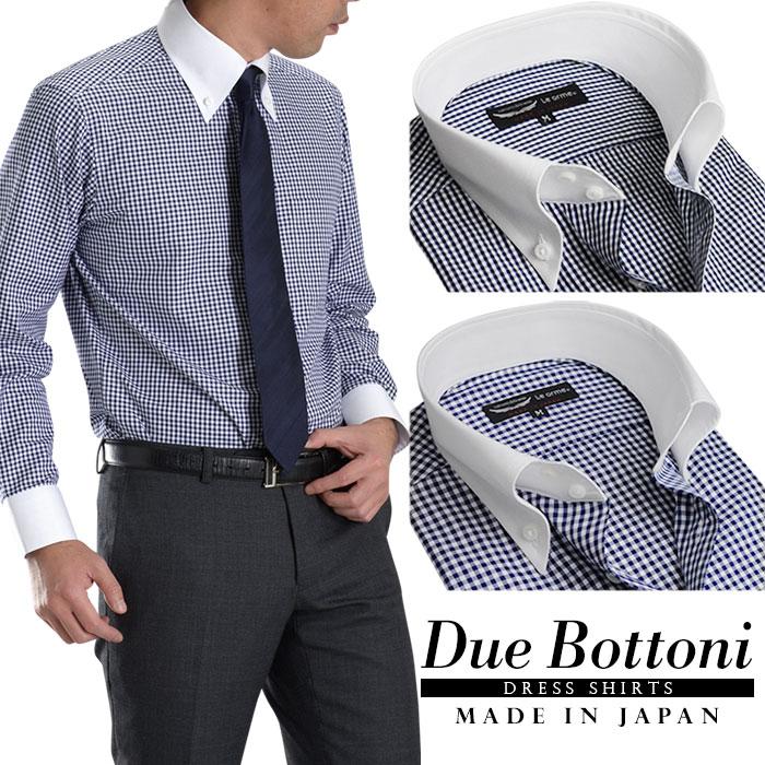 【日本製・綿100%】ドゥエボットーニ クレリックカラー ボタンダウン メンズ ドレスシャツ