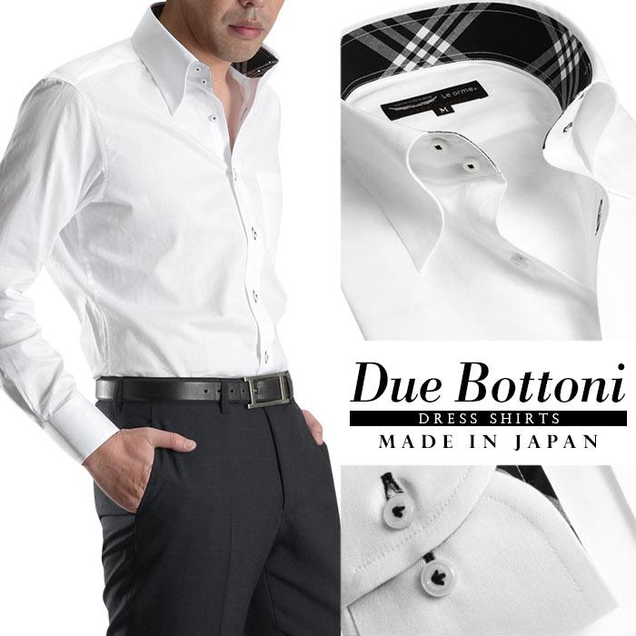日本製 綿100% ドゥエボットーニ スナップダウン メンズ ドレスシャツ ホワイト オセロ切替