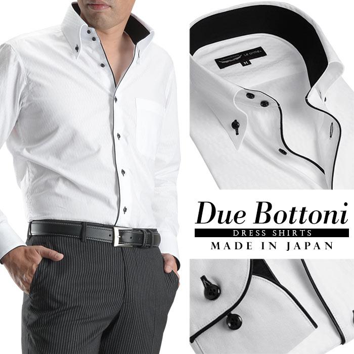 日本製 綿100% ドゥエボットーニ ボタンダウン メンズドレスシャツ ホワイト オセロ切替 パイピング