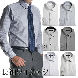 ワイシャツ 形態安定 メンズ 長袖 新作 ビジネス Yシャツ クールビズ ビジネスシャツ レギュラーシルエット 形状安定 ドレスシャツ おしゃれ 白