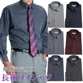 メンズ ワイシャツ ドレスシャツ 形態安定 形態安定加工 モード ダークカラー おしゃれ