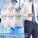 Yシャツ 形態安定 メンズ ワイシャツ 長袖 【3着よりどり6,900円】(ビジネス クールビズ 形状安定 形状記憶 ドレスシャツ )