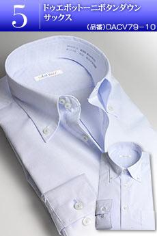長袖形態安定加工ワイシャツ(形状安定メンズドレスシャツYシャツカジュアル)