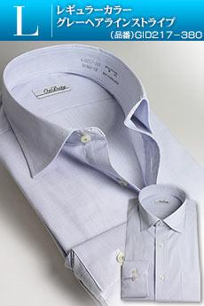 Yシャツ形態安定メンズワイシャツ長袖(ビジネス形状安定形状記憶ドレスシャツ)【3着よりどり6,900円】