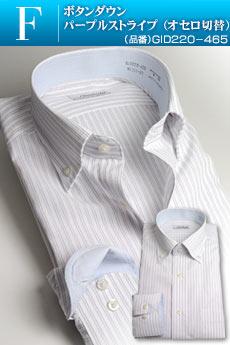 Yシャツ形態安定メンズワイシャツ長袖【3着よりどり6,900円】(ビジネスクールビズ形状安定形状記憶ドレスシャツ吸水速乾素材)