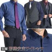 おしゃれモードダークカラーホスト形態安定加工黒パーティーワイシャツ黒ドレスシャツ