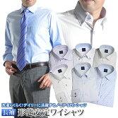 ワイシャツ形態安定加工長袖メンズ消臭加工フラボノ形状安定ドレスシャツYシャツ