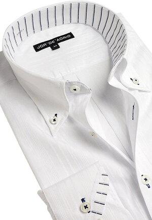 ワイシャツ5枚セット!メンズ長袖セットシャツ5枚組選べるドゥエボットーニボタンダウンカッタウェイドビー織柄ビジネスyシャツ簡単ケアイージーケア《10/21〜随時出荷》
