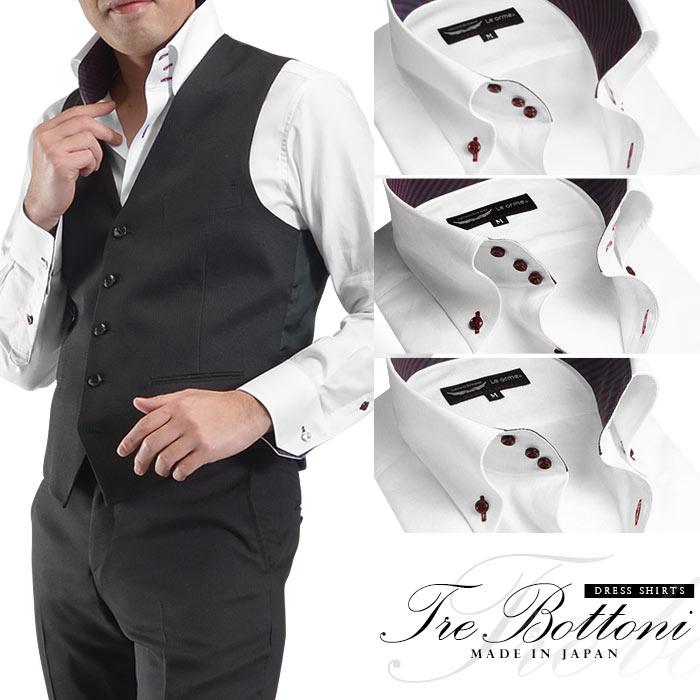 日本製 綿100% トレボットーニボタンダウン メンズ ドレスシャツ ホワイト オセロ切替 カラーボタン付属 Le orme