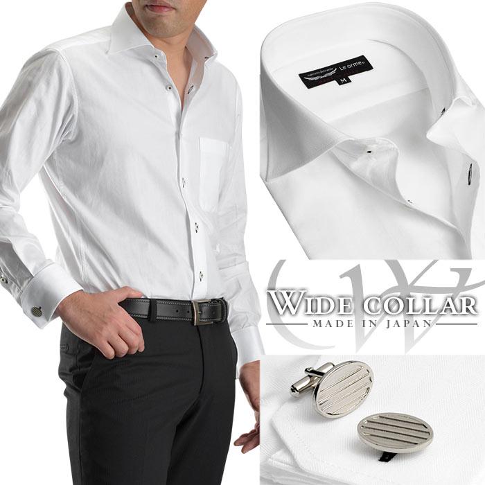 【日本製・綿100%】ワイドカラー ドレスシャツ/ホワイト(ダブルカフス)【Le orme】(メンズ ワイシャツ 長袖 Yシャツ)